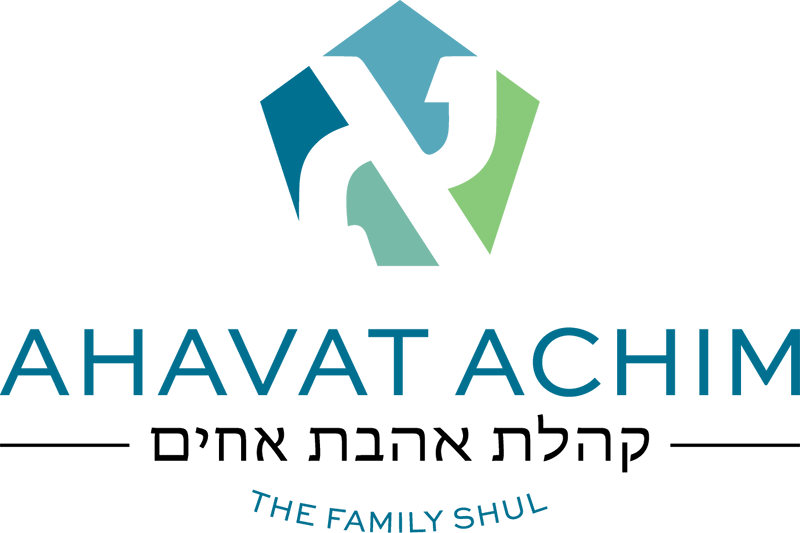 Congregation Ahavat Achim
